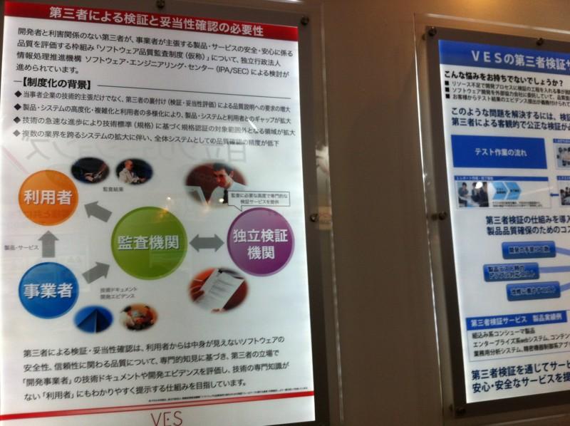 f:id:takigawa401:20120512122201j:image