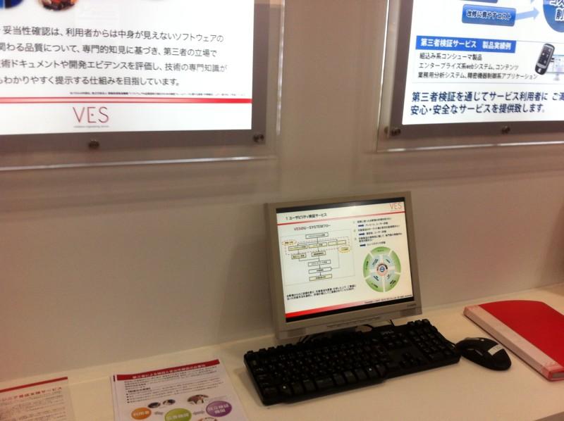 f:id:takigawa401:20120512122202j:image