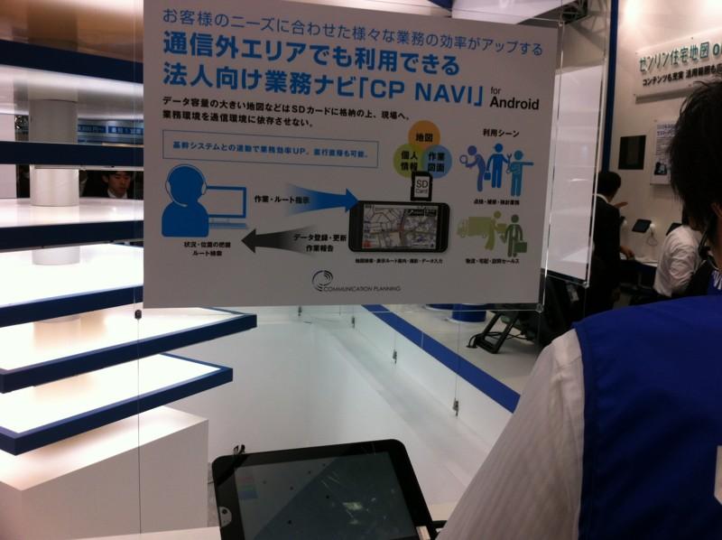 f:id:takigawa401:20120512122213j:image