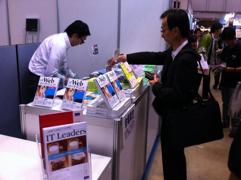 f:id:takigawa401:20120512122225j:image