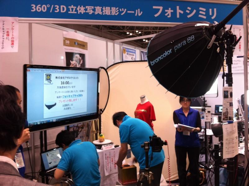 f:id:takigawa401:20120512122226j:image