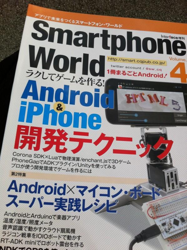 f:id:takigawa401:20120512122236j:image