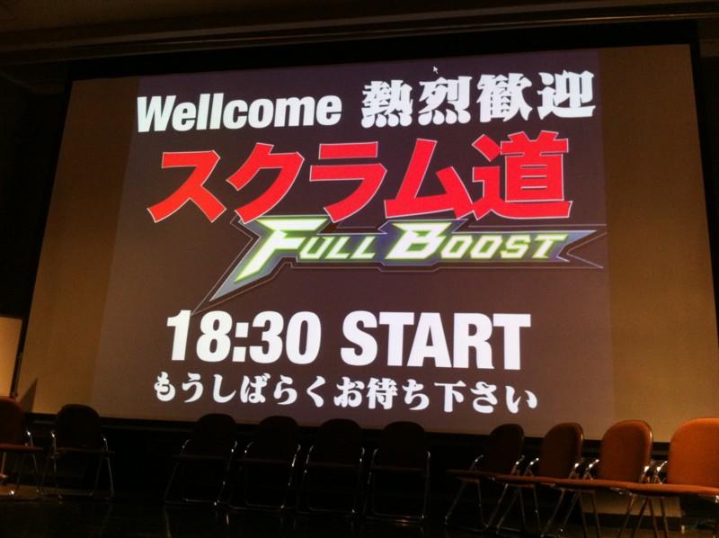 f:id:takigawa401:20120512122239j:image