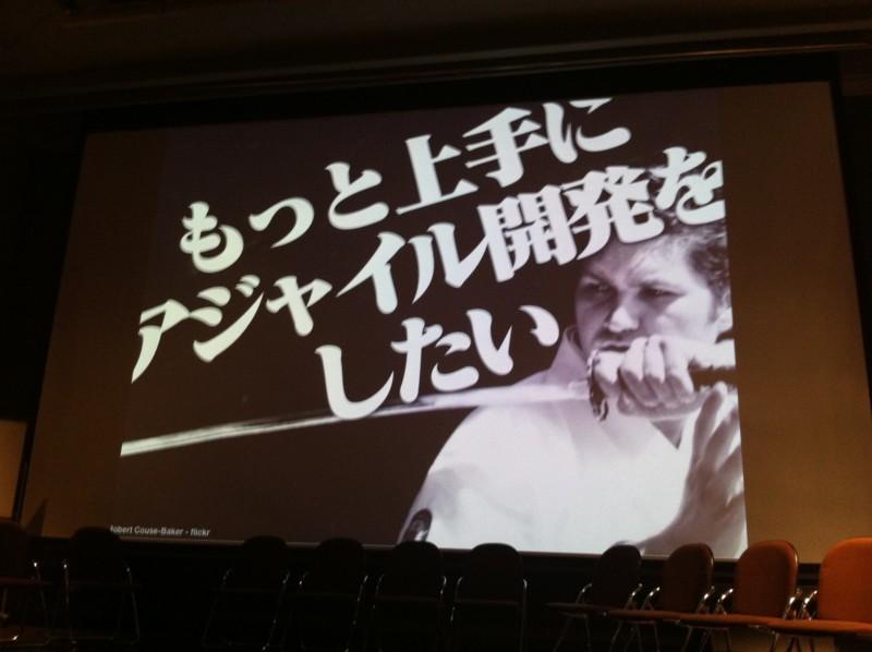 f:id:takigawa401:20120512122240j:image