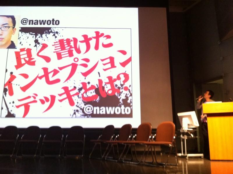 f:id:takigawa401:20120512122241j:image