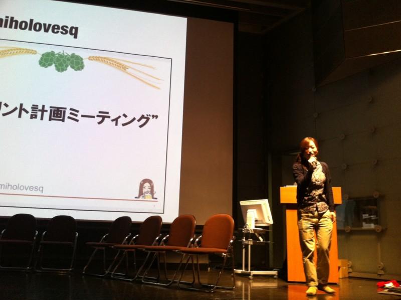 f:id:takigawa401:20120512122242j:image