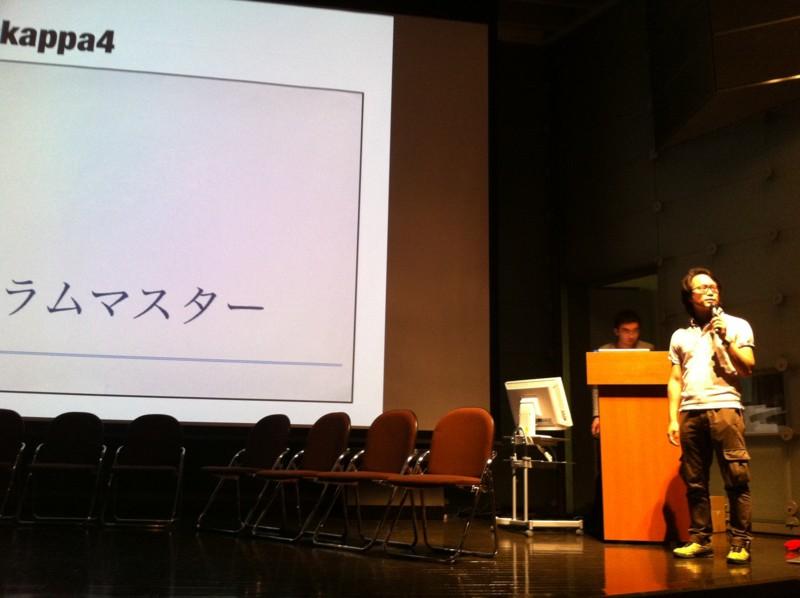 f:id:takigawa401:20120512122243j:image