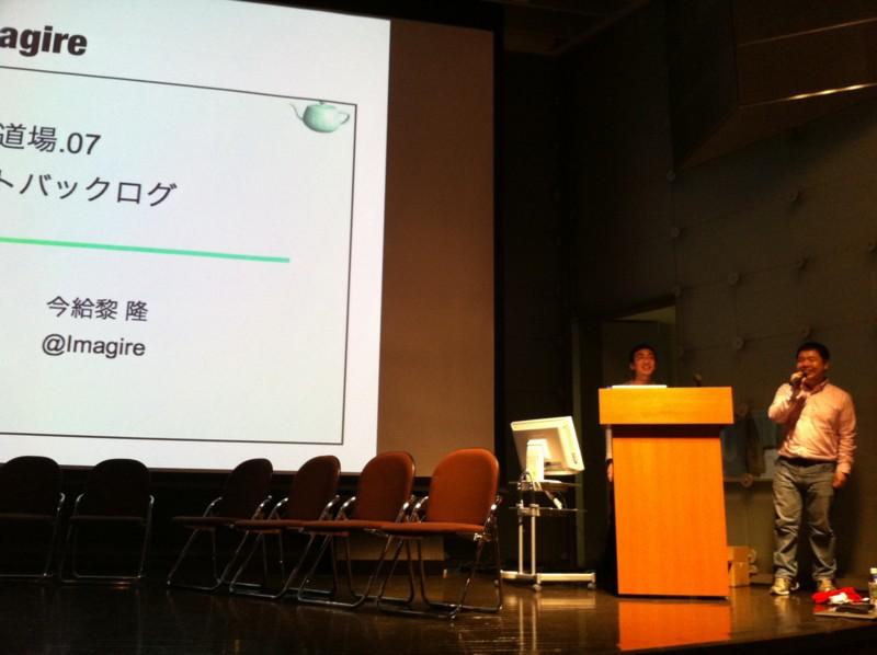 f:id:takigawa401:20120512122245j:image