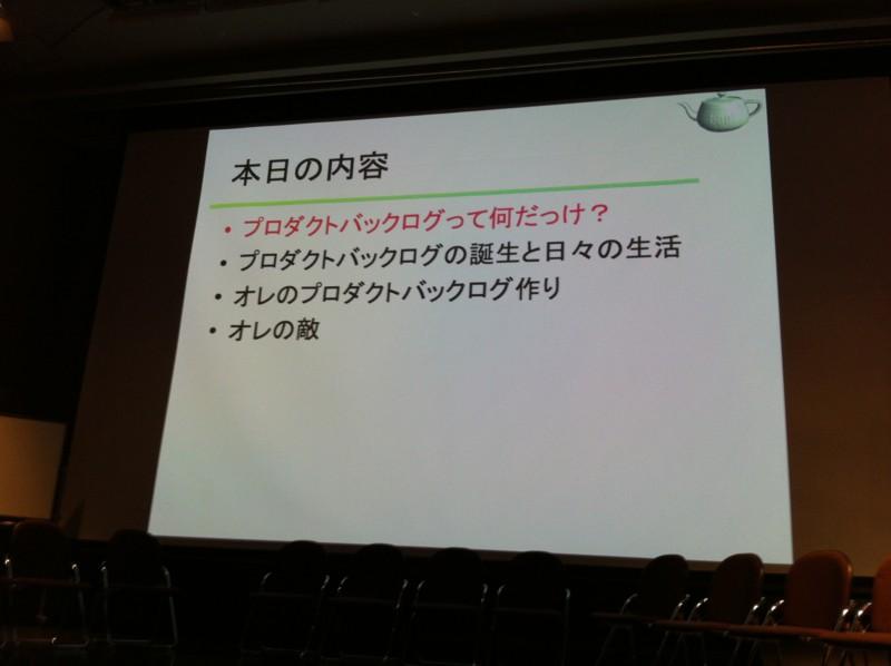 f:id:takigawa401:20120512122248j:image