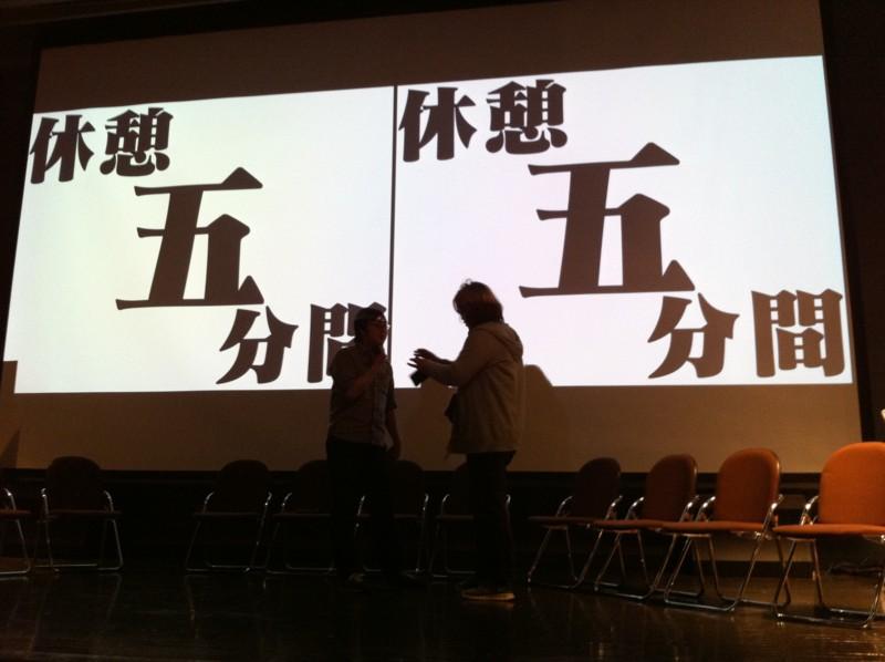 f:id:takigawa401:20120512122253j:image