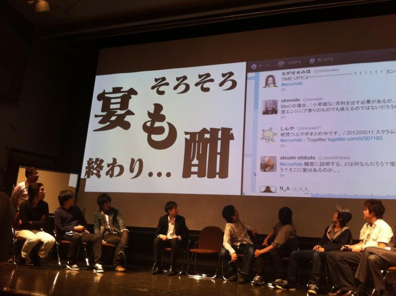 f:id:takigawa401:20120512122258j:image