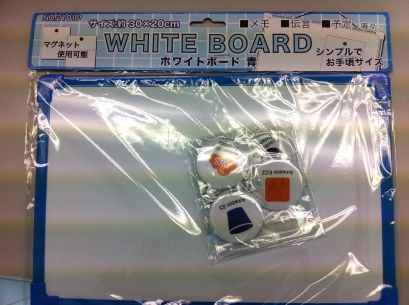 f:id:takigawa401:20120514202036j:image