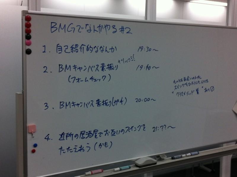 f:id:takigawa401:20120518115302j:image