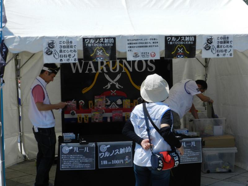 f:id:takigawa401:20120519212106j:image