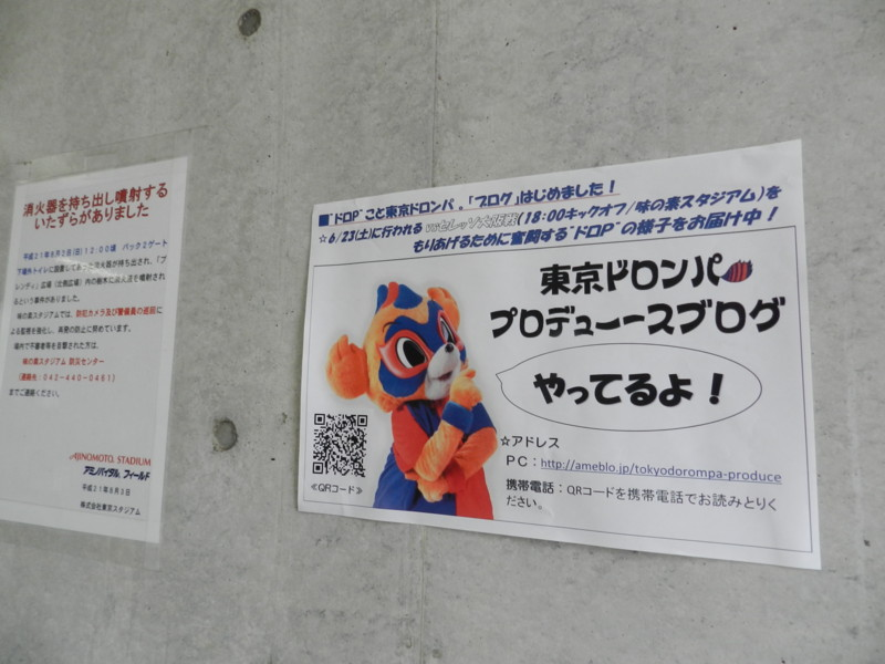 f:id:takigawa401:20120520224702j:image