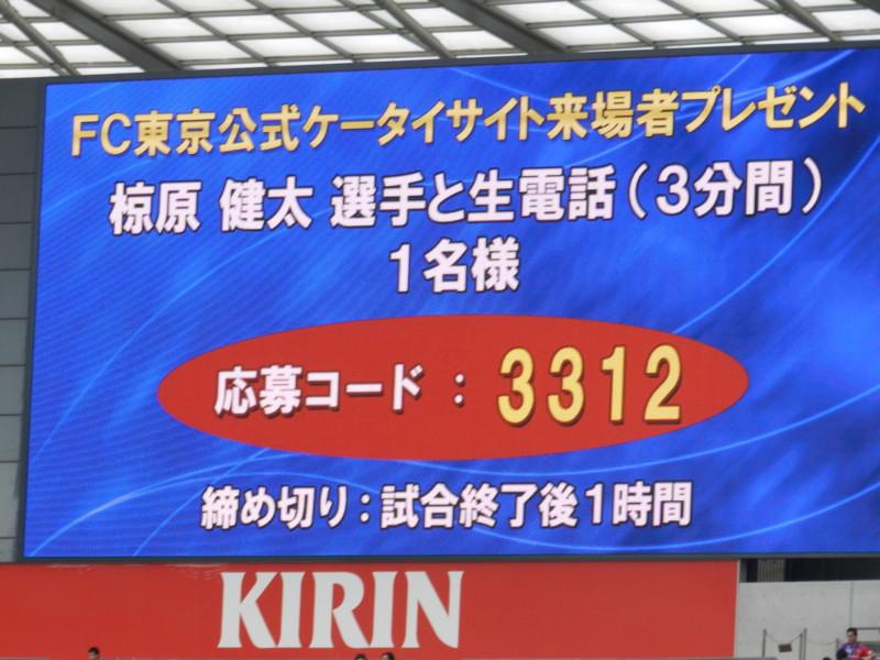 f:id:takigawa401:20120520224720j:image