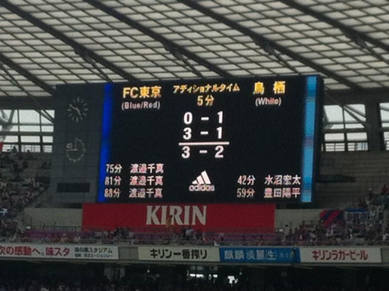 f:id:takigawa401:20120520224737j:image