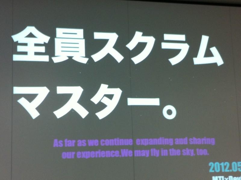 f:id:takigawa401:20120522081156j:image