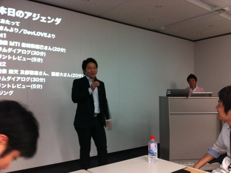 f:id:takigawa401:20120522081158j:image