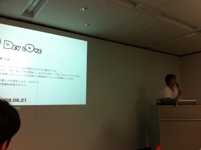 f:id:takigawa401:20120522081159j:image