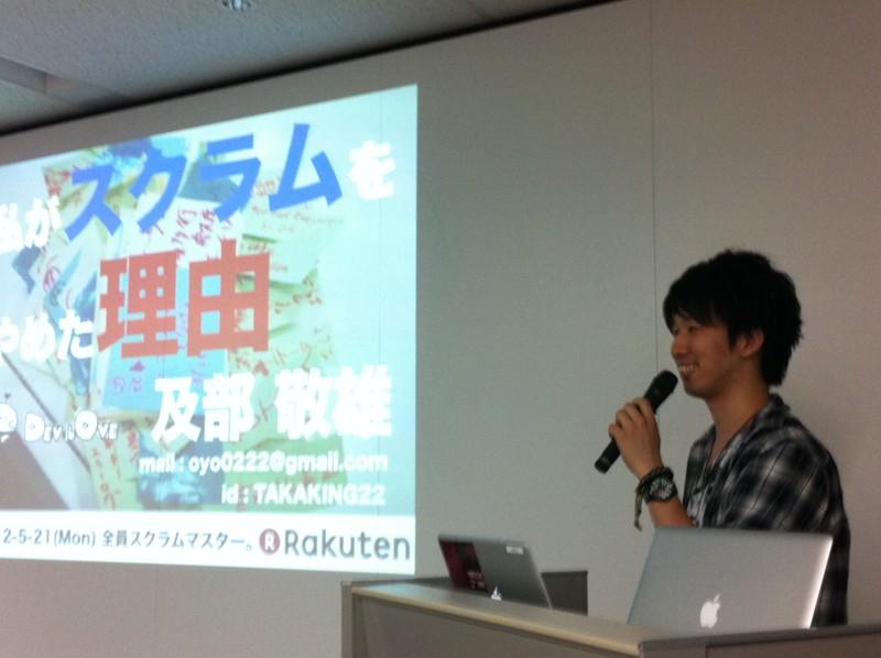 f:id:takigawa401:20120522081204j:image