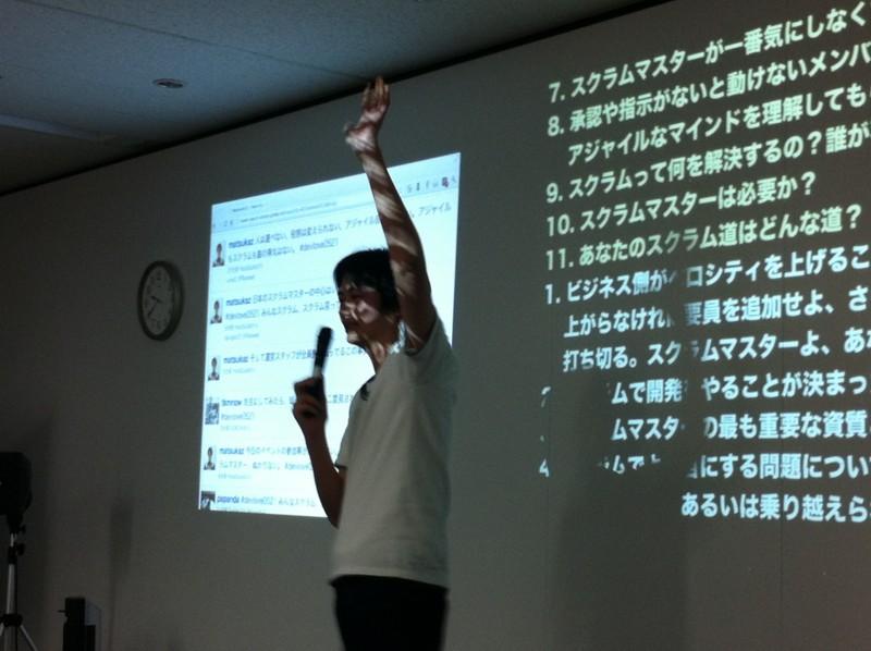 f:id:takigawa401:20120522081205j:image