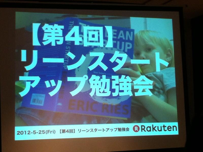 f:id:takigawa401:20120526220427j:image