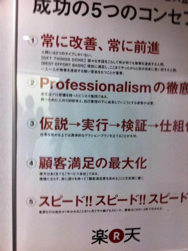 f:id:takigawa401:20120526220435j:image