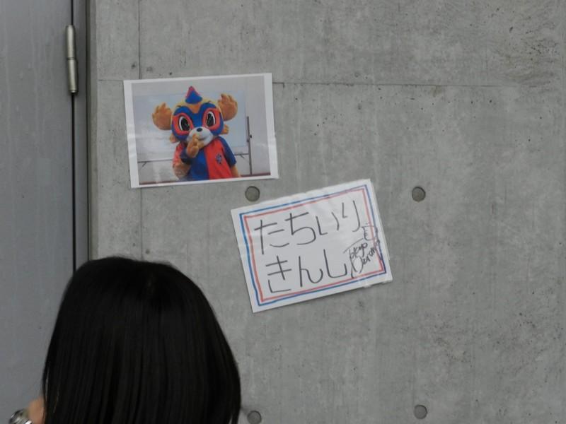 f:id:takigawa401:20120625235141j:image