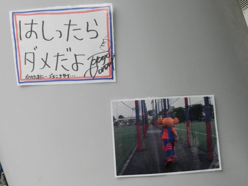 f:id:takigawa401:20120625235143j:image