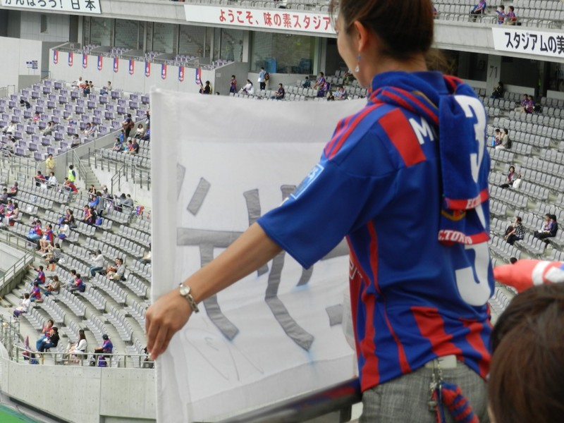 f:id:takigawa401:20120625235152j:image