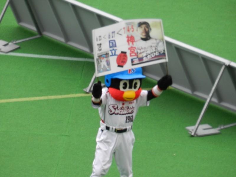 f:id:takigawa401:20120625235154j:image