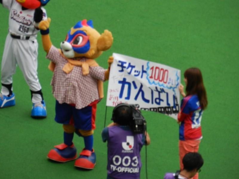 f:id:takigawa401:20120625235202j:image