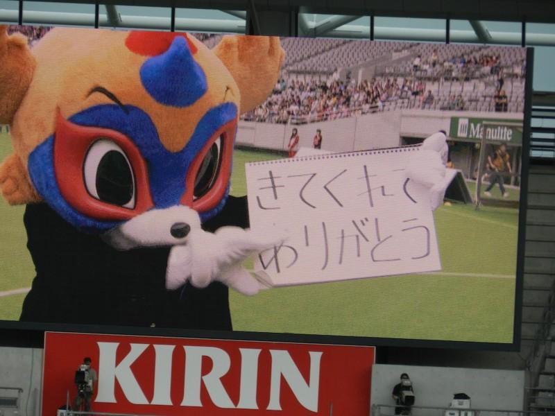 f:id:takigawa401:20120625235212j:image