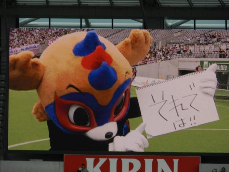 f:id:takigawa401:20120625235214j:image