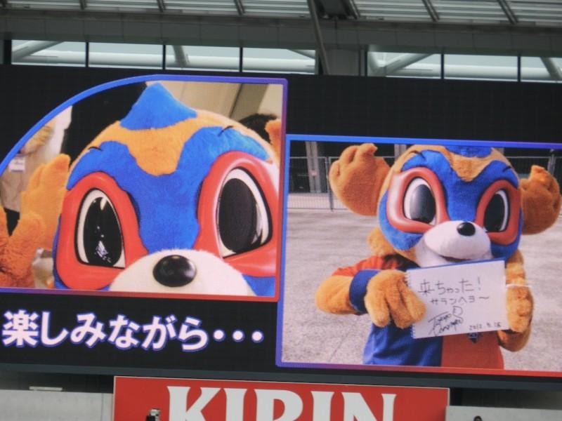 f:id:takigawa401:20120625235222j:image