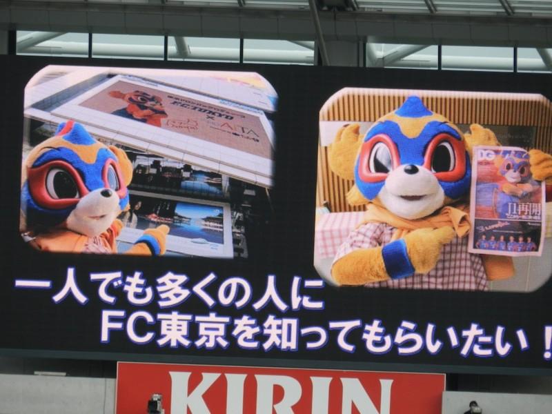 f:id:takigawa401:20120625235223j:image