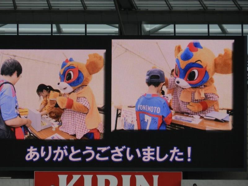 f:id:takigawa401:20120625235226j:image