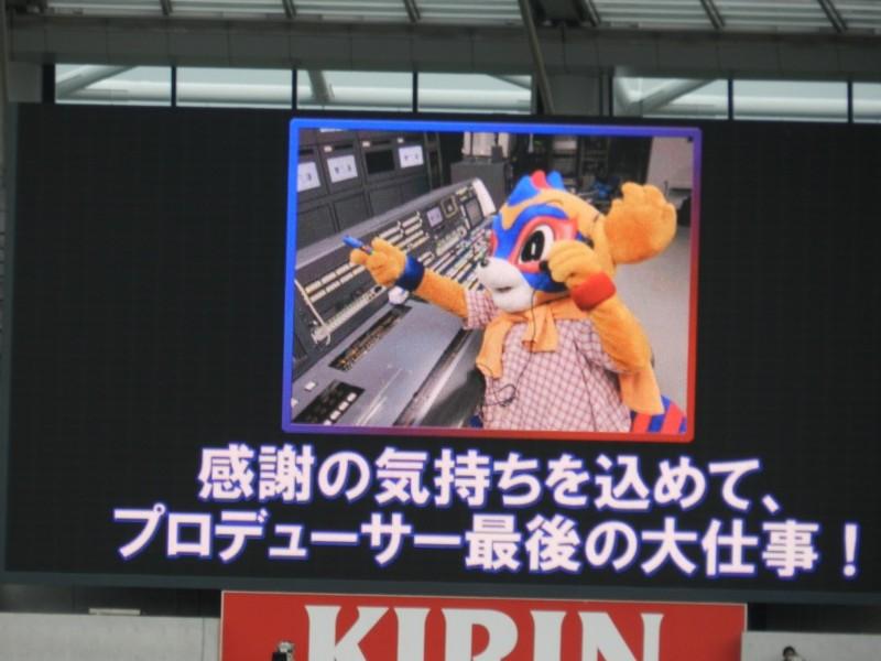 f:id:takigawa401:20120625235227j:image
