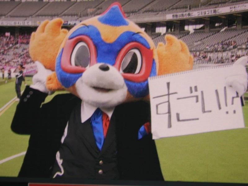 f:id:takigawa401:20120625235229j:image