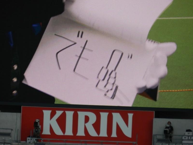 f:id:takigawa401:20120625235231j:image