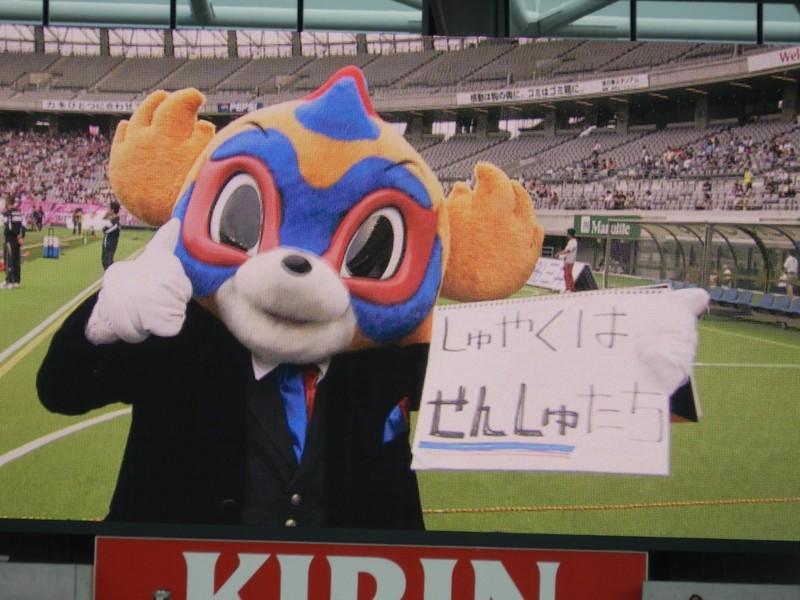 f:id:takigawa401:20120625235232j:image