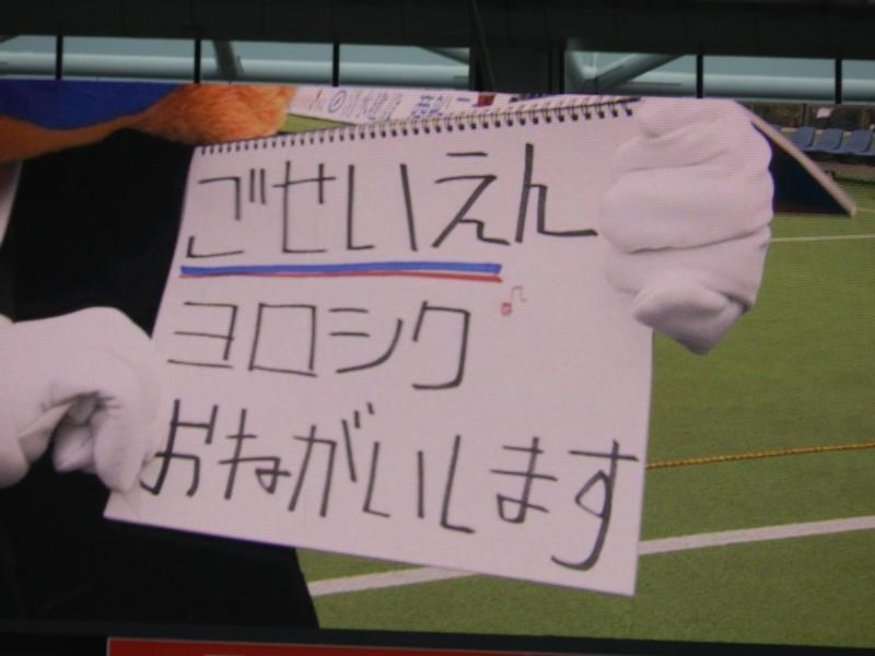 f:id:takigawa401:20120625235235j:image
