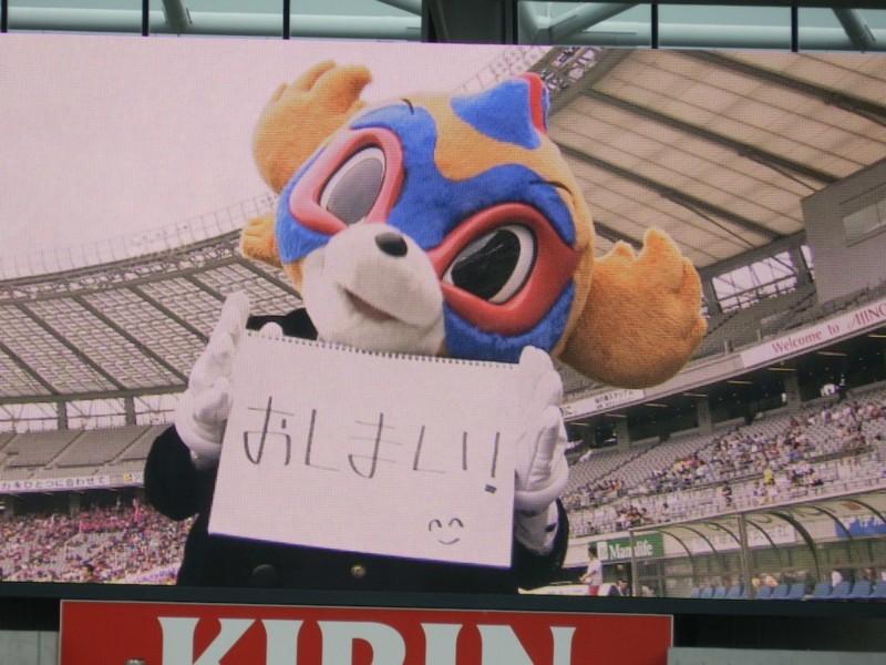 f:id:takigawa401:20120625235237j:image