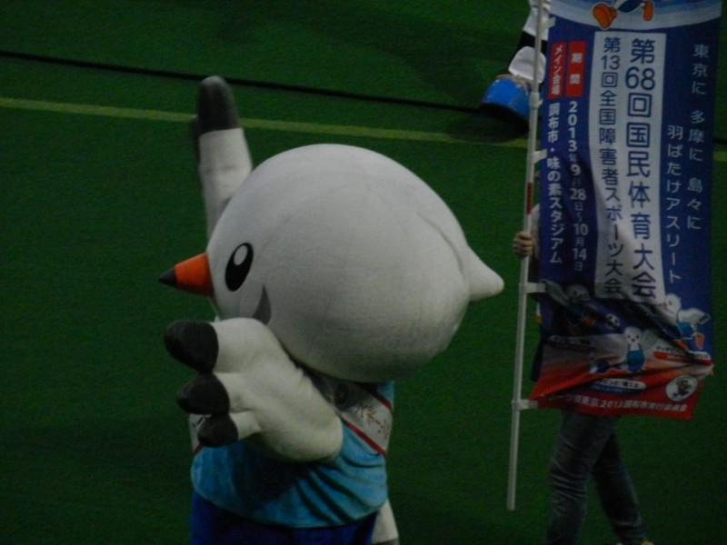f:id:takigawa401:20120625235244j:image