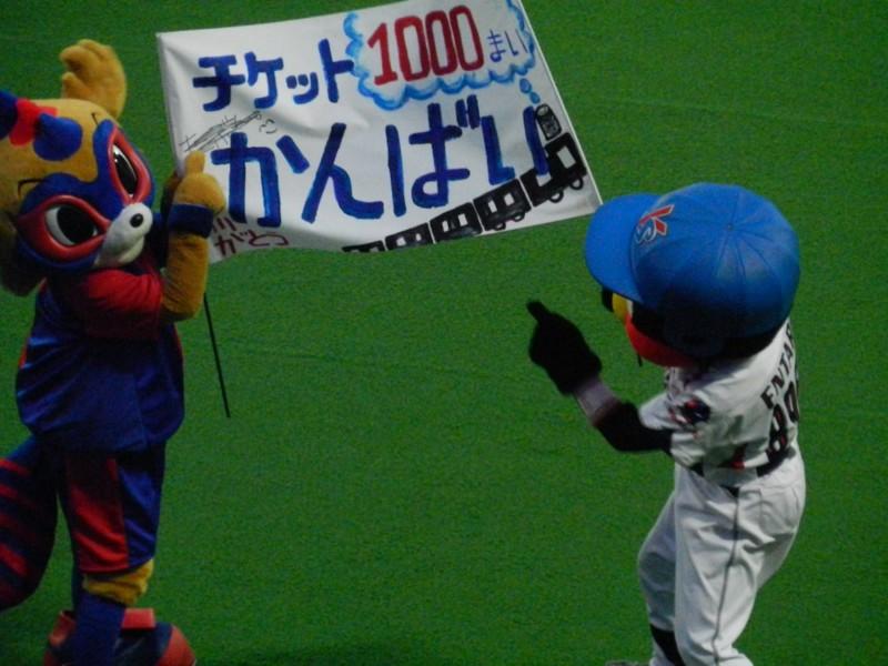 f:id:takigawa401:20120625235245j:image