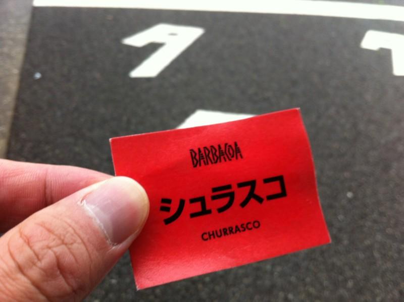 f:id:takigawa401:20120723013641j:image