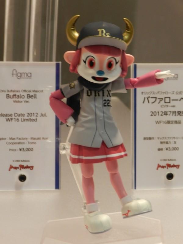 f:id:takigawa401:20120812034837j:image