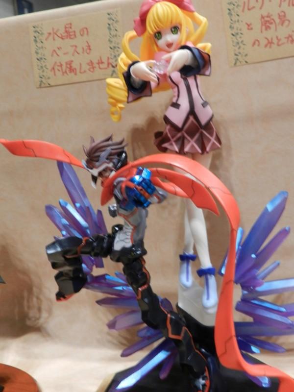 f:id:takigawa401:20120812034945j:image