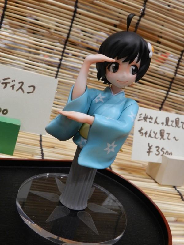f:id:takigawa401:20120812034949j:image